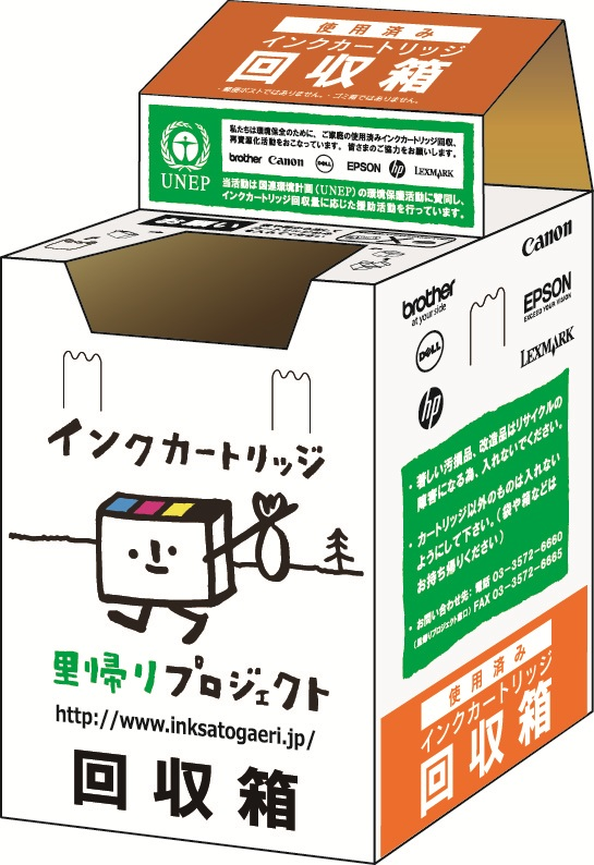 is_box1