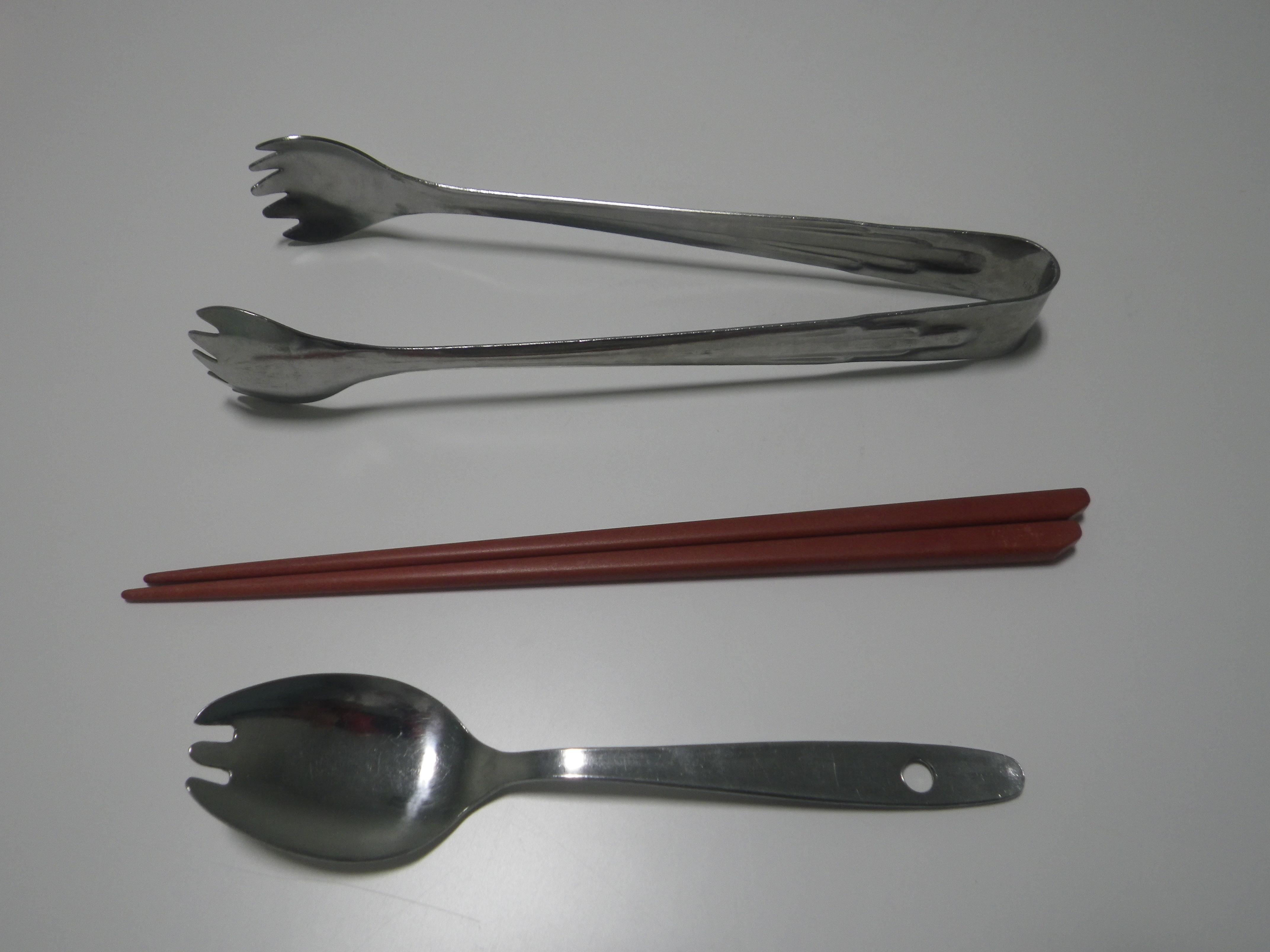 hasitongusakiware