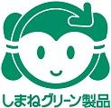 greenmark[1]