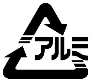 alumi